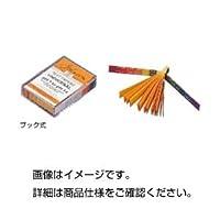 (まとめ)ブック式pH試験紙 全域(pH1~14) 入数:20枚綴10冊入【×5セット】 ds-1590536