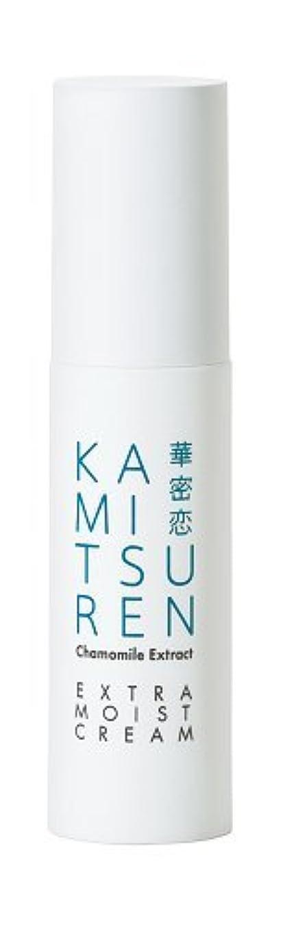 香りレジデンス匿名華密恋 エクストラモイストクリーム(フェイスクリーム) 30g
