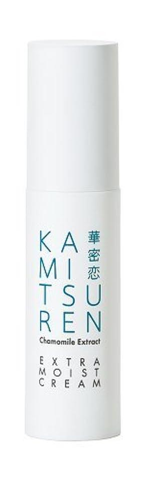 達成可能シダモッキンバード華密恋 エクストラモイストクリーム(フェイスクリーム) 30g