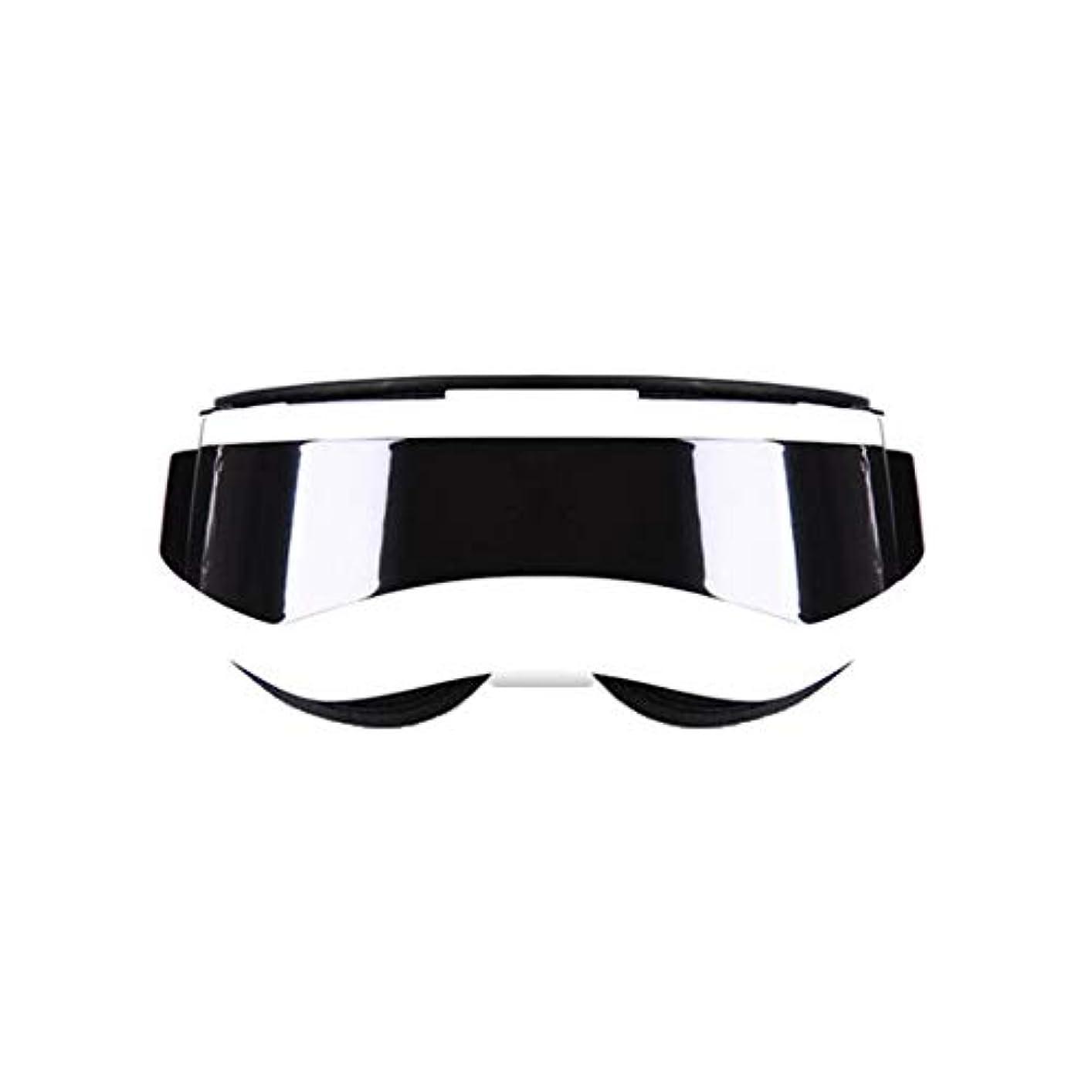 アルミニウム民主主義ボックスマッサージ - マッサージホット - コンプレッション疲労ダークサークルアイマスクビジョン (Color : Pearl White)