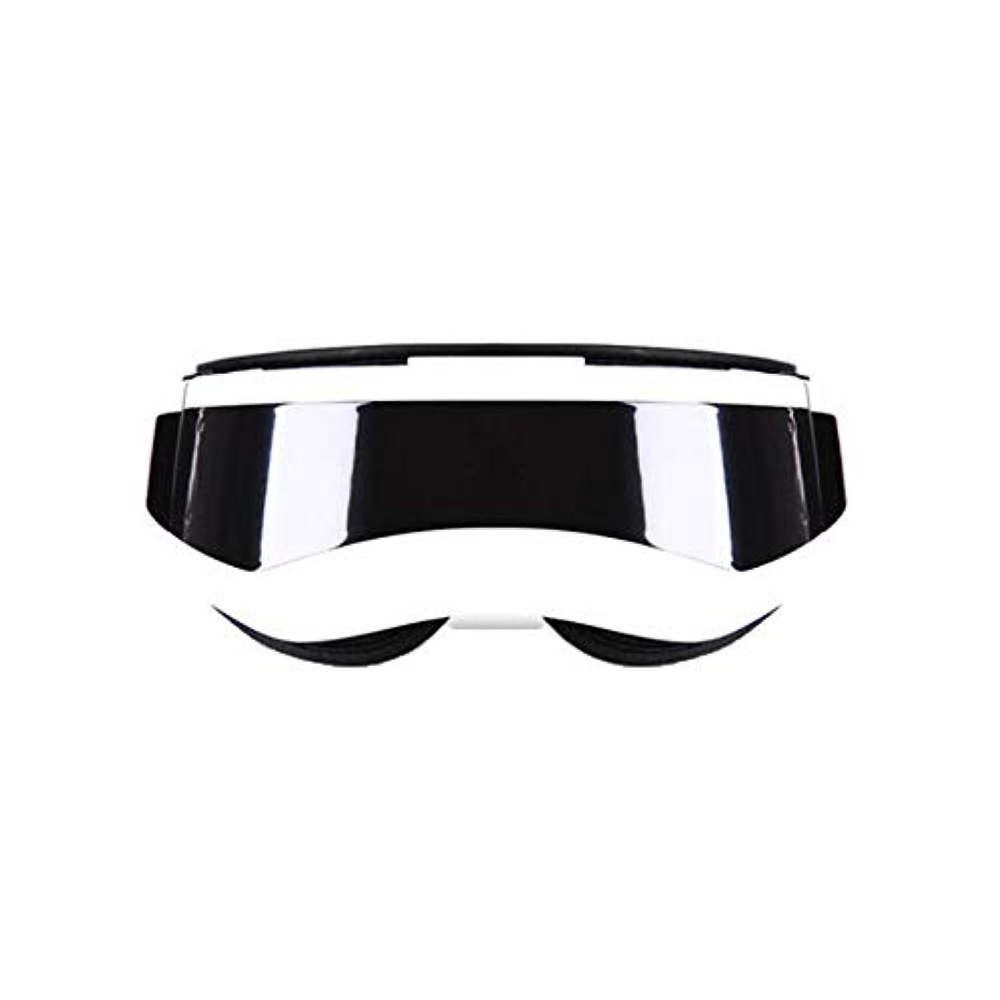気配りのある品ラベマッサージ - マッサージホット - コンプレッション疲労ダークサークルアイマスクビジョン (Color : Pearl White)