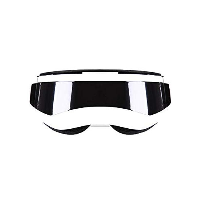 振り子耐える文明化マッサージ - マッサージホット - コンプレッション疲労ダークサークルアイマスクビジョン (Color : Pearl White)