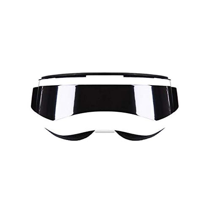 研磨剤ジョットディボンドンメンバーマッサージ - マッサージホット - コンプレッション疲労ダークサークルアイマスクビジョン (Color : Pearl White)