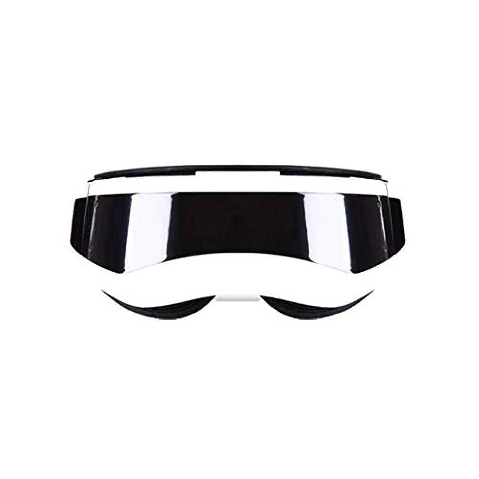修理可能わずかなより平らなマッサージ - マッサージホット - コンプレッション疲労ダークサークルアイマスクビジョン (Color : Pearl White)