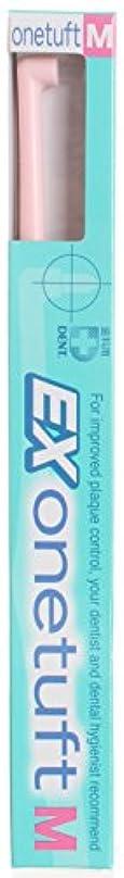 フライカイトレキシコン寸法ライオン EXワンタフト M