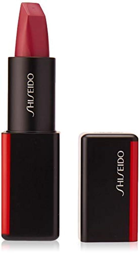 ではごきげんよう好戦的な動的資生堂 ModernMatte Powder Lipstick - # 518 Selfie (Raspberry) 4g/0.14oz並行輸入品