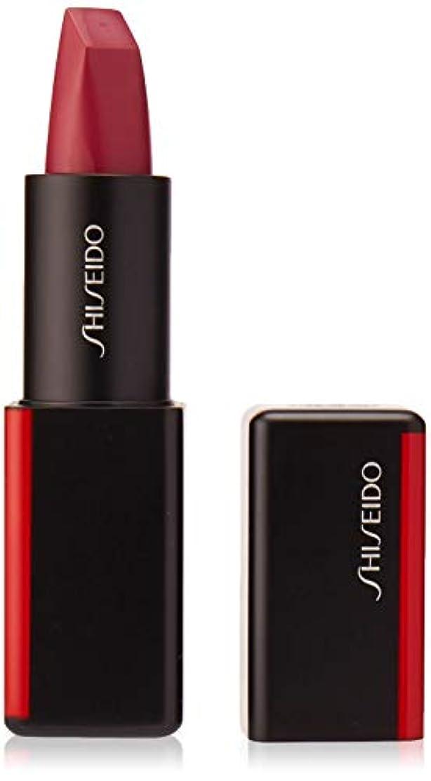 潜水艦肥満害資生堂 ModernMatte Powder Lipstick - # 518 Selfie (Raspberry) 4g/0.14oz並行輸入品