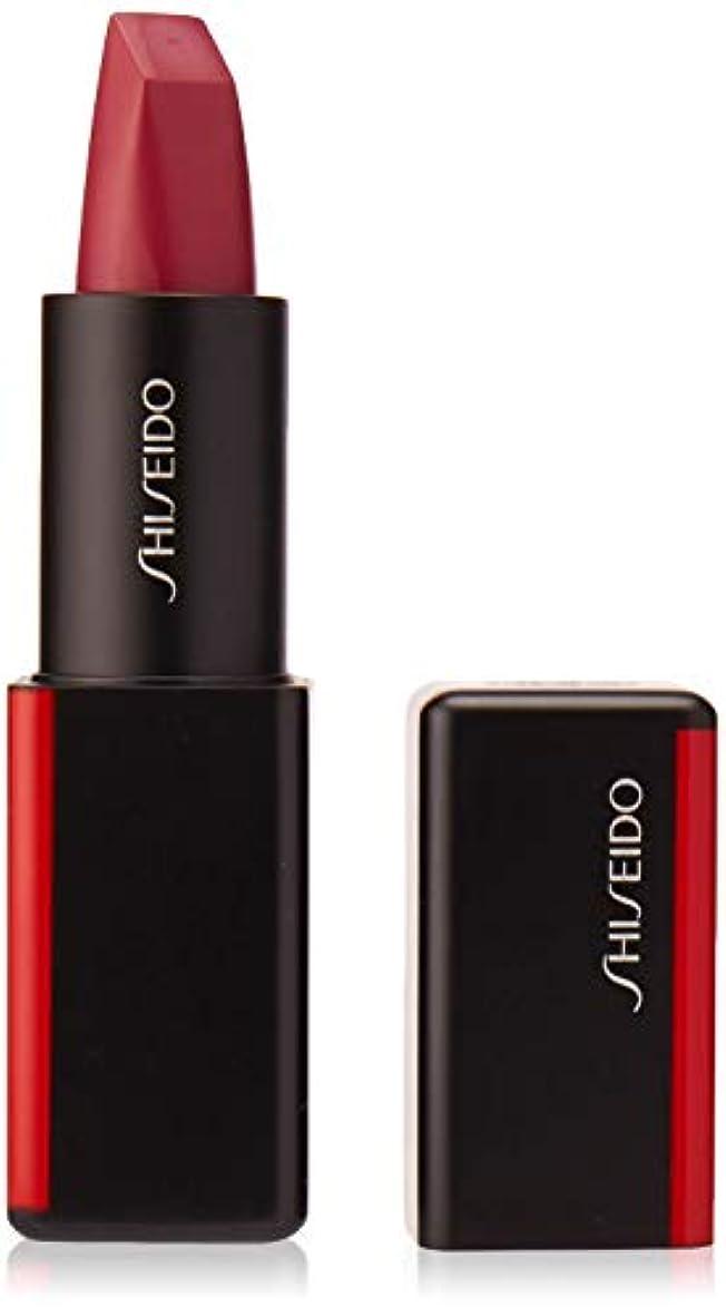 ホームレス成功するとても多くの資生堂 ModernMatte Powder Lipstick - # 518 Selfie (Raspberry) 4g/0.14oz並行輸入品