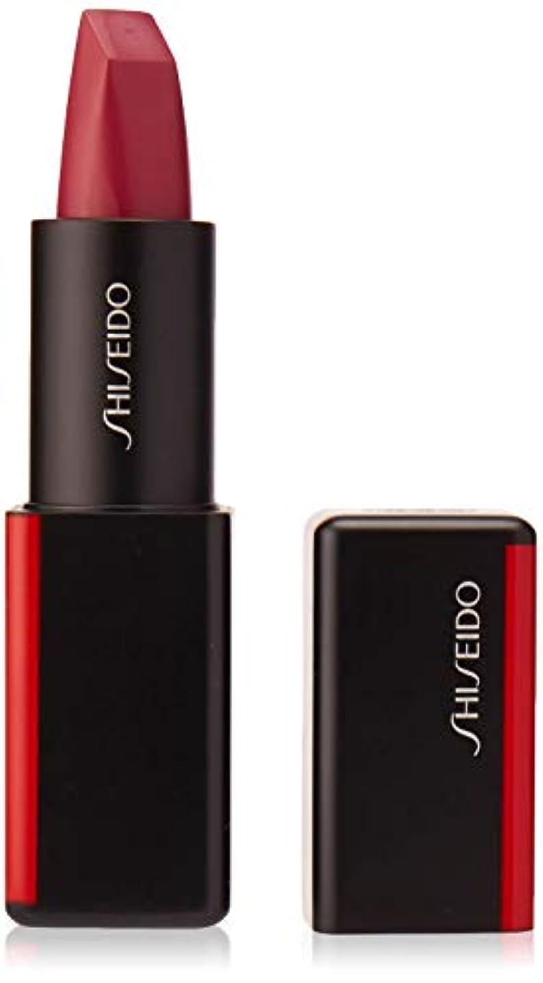 女の子エンジニアリング州資生堂 ModernMatte Powder Lipstick - # 518 Selfie (Raspberry) 4g/0.14oz並行輸入品