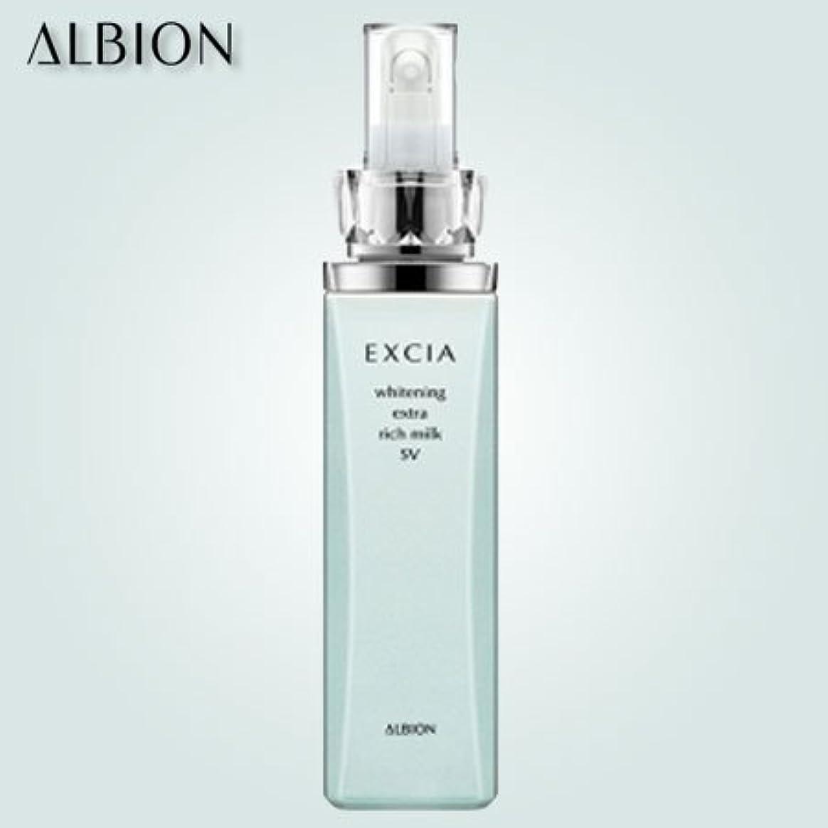 研究所一部突き出すアルビオン エクシアAL ホワイトニング エクストラリッチミルク SV(ノーマル~ドライスキン用)200g-ALBION-