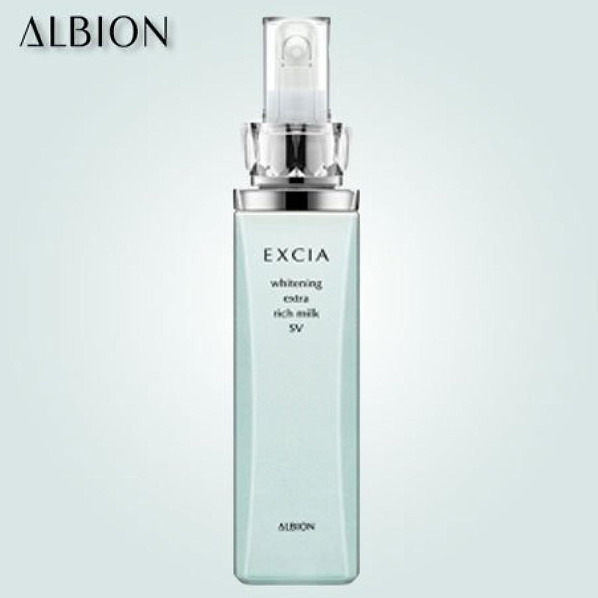 バイソン不健康オリエンタルアルビオン エクシアAL ホワイトニング エクストラリッチミルク SV(ノーマル~ドライスキン用)200g-ALBION-