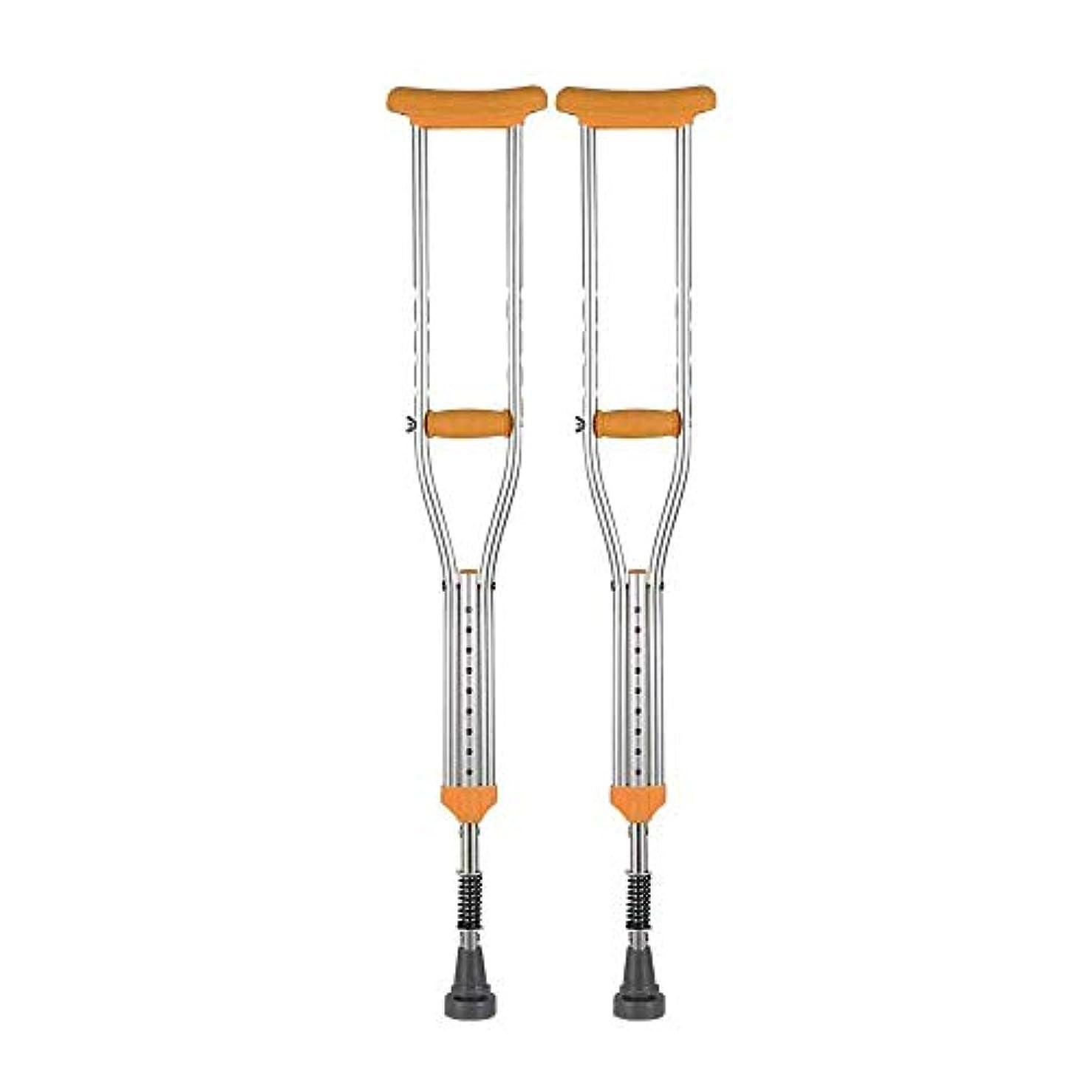 平衡誕生日良いアルミ製脇の下松葉杖、老人用滑り止め式厚手の身体障害者用軽量歩行補助歩行,B,M