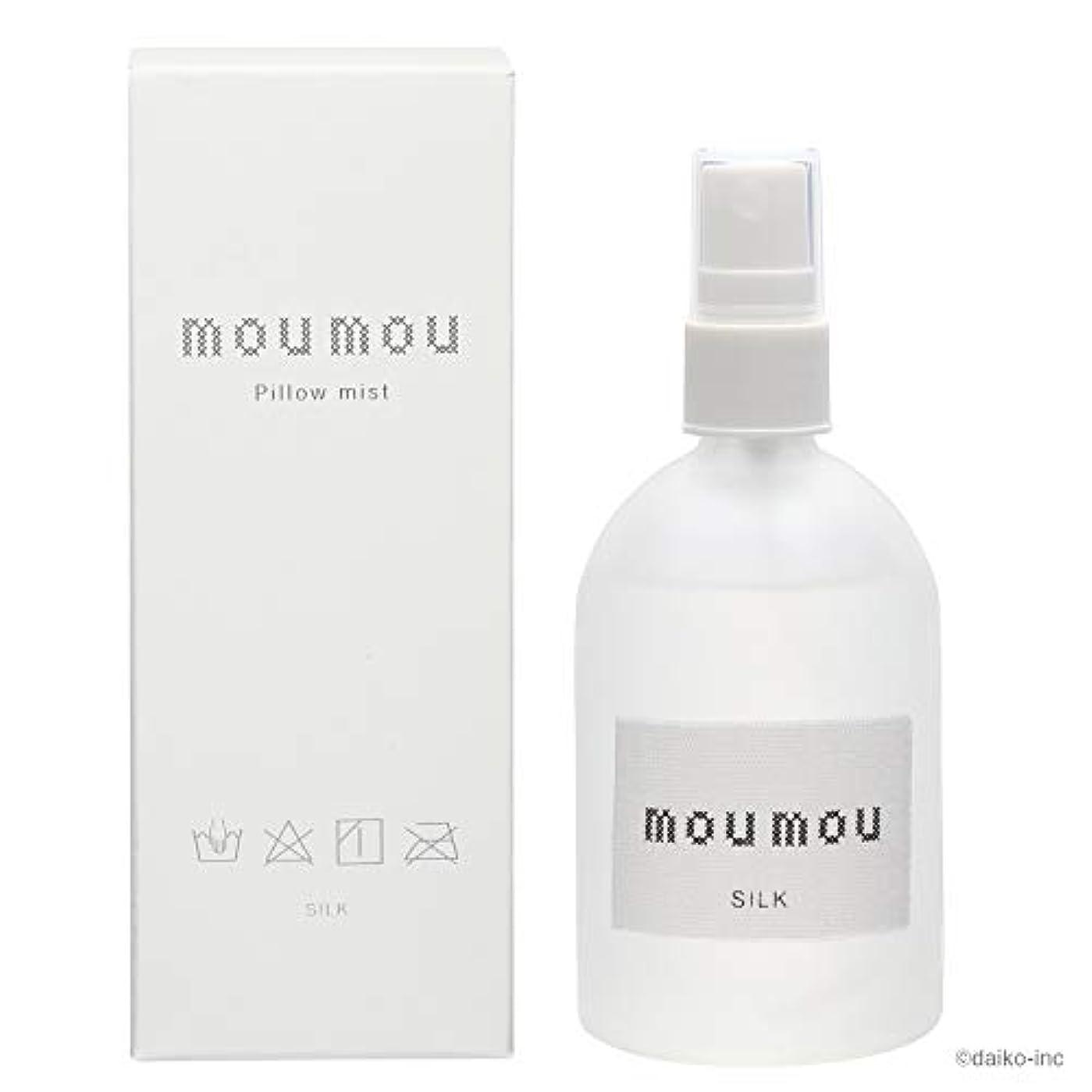 化学者相関する田舎者moumou Pillow mist ムームーピローミスト シルク