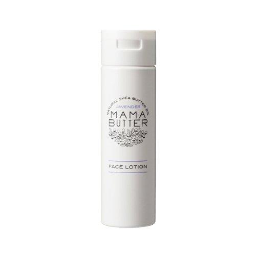ママバター(MAMA BUTTER) ナチュラル シアバター フェイス 保湿ローション