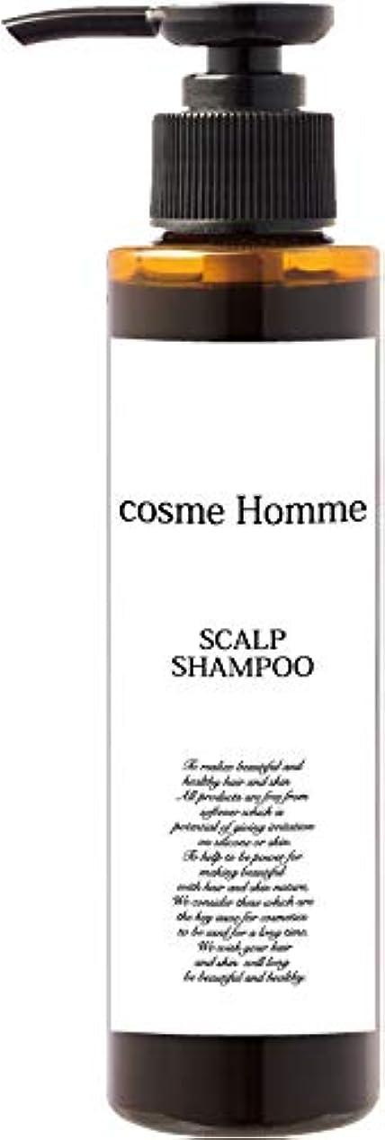 こだわりジャーナル人類【コスメオム】スカルプシャンプー 育毛、頭皮ケアに!育毛剤で洗う 無添加ノンシリコン 21種類の植物エキス配合 150ml