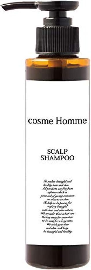 カニ活発精通した【コスメオム】スカルプシャンプー 育毛、頭皮ケアに!育毛剤で洗う 無添加ノンシリコン 21種類の植物エキス配合 150ml