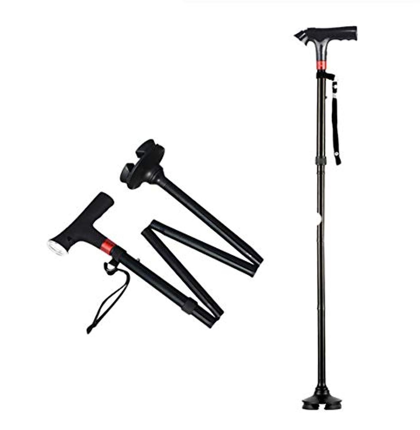 パーセント殺人者小売松葉杖携帯用杖高さLEDライト滑り止め杖調節可能な歩行松葉杖アラーム高齢者用杖