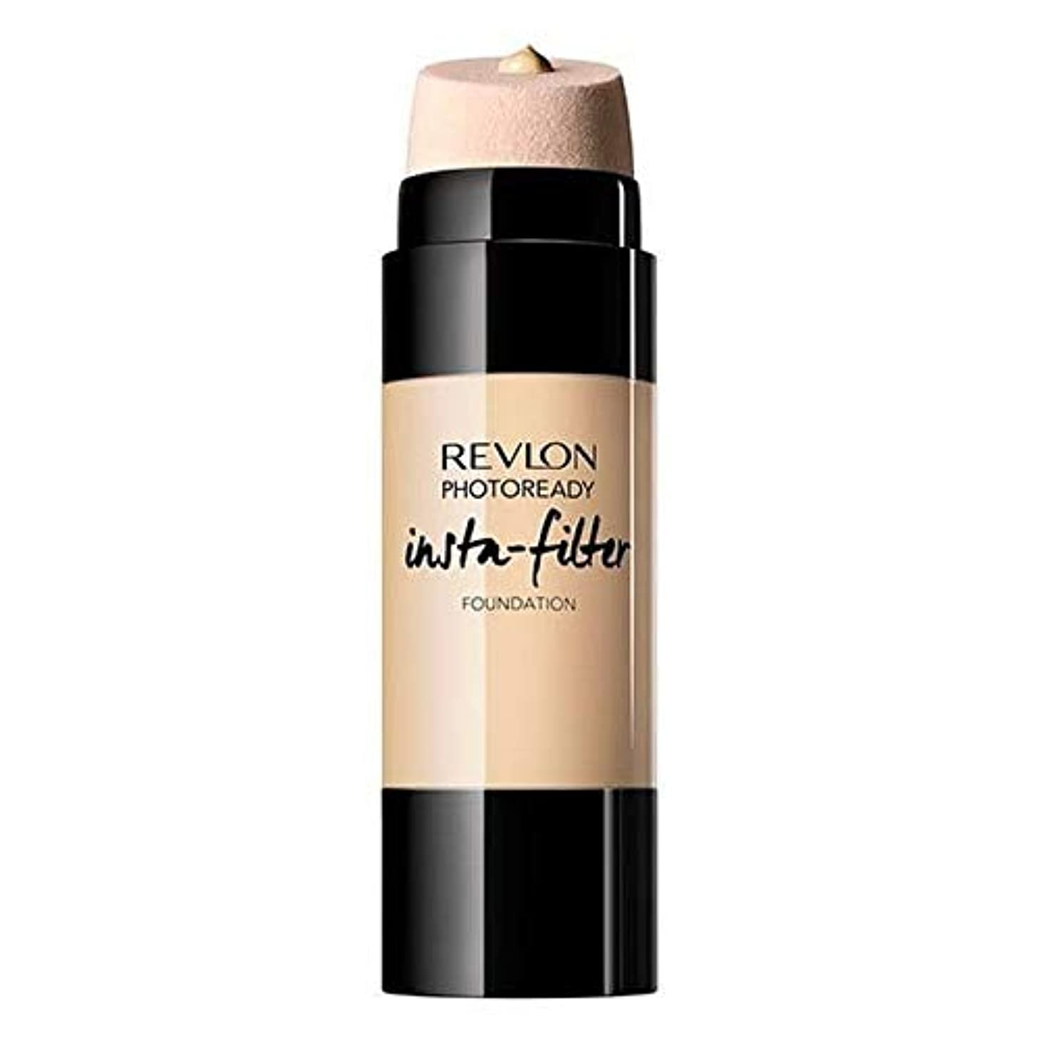 影ピービッシュ厚さ[Revlon ] 基礎バフInstafilterレブロンPhotoready - Revlon PhotoReady Instafilter Foundation Buff [並行輸入品]