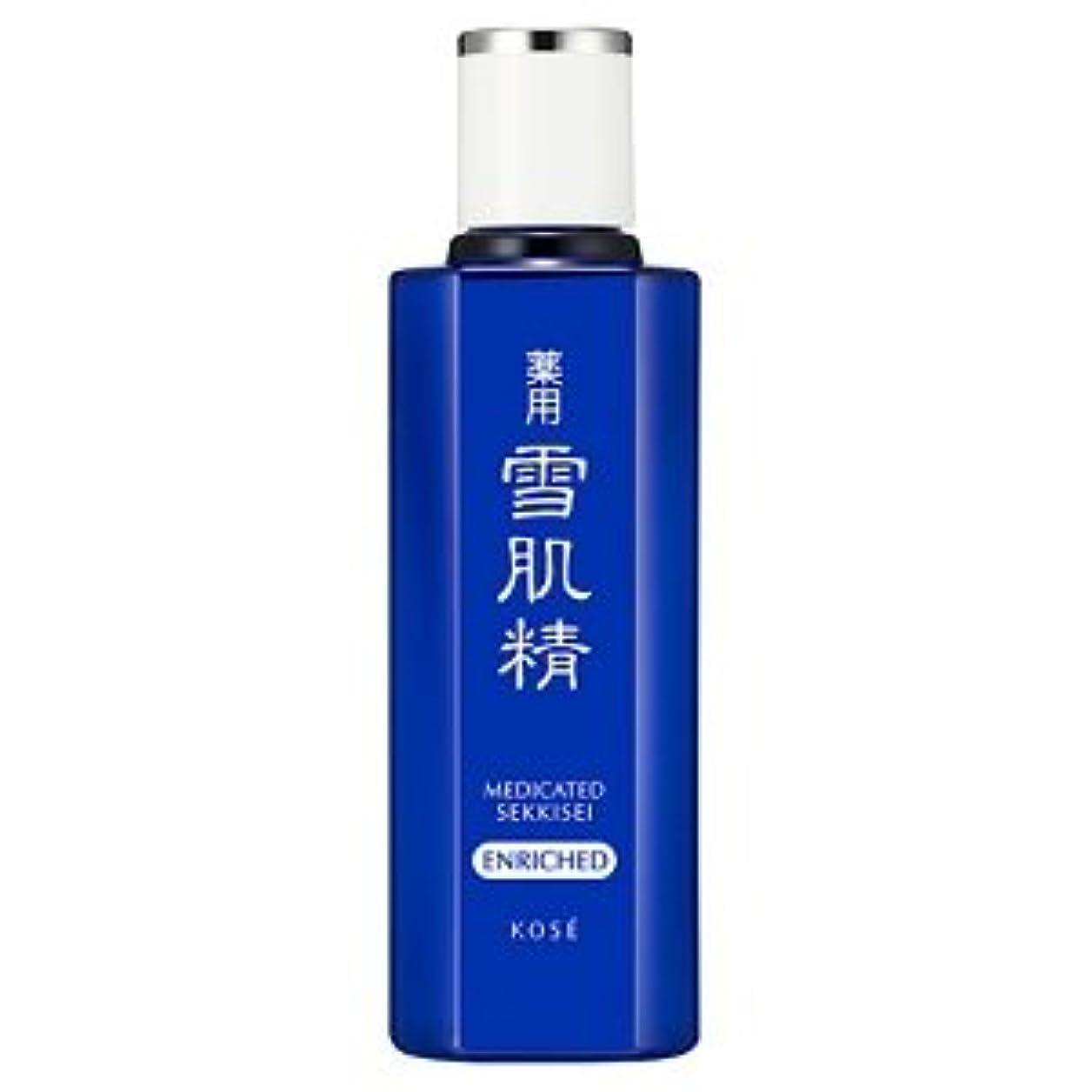ページマーカー薬を飲むコーセー 雪肌精 薬用 雪肌精 エンリッチ 200ml 化粧水