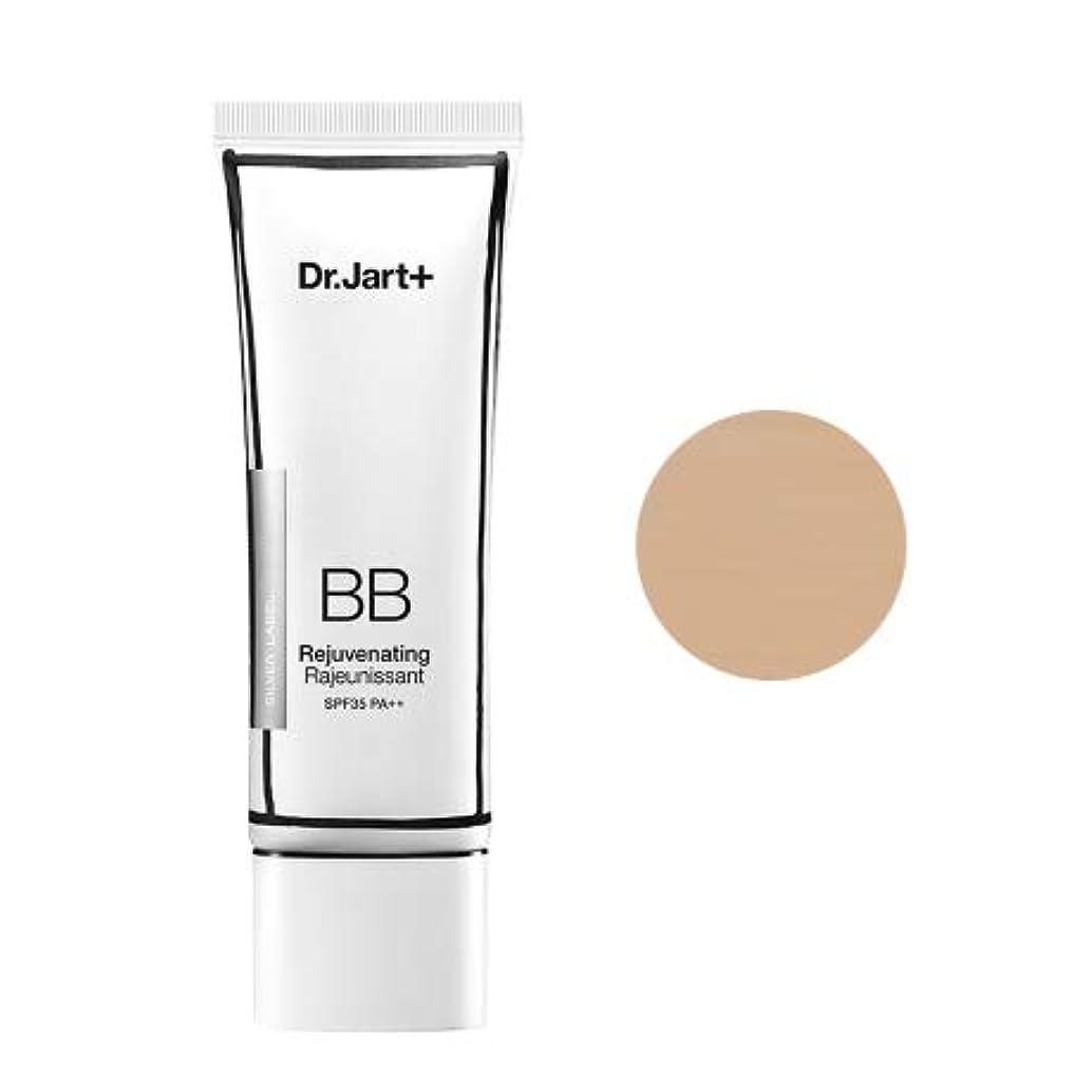 バレーボール暖かく渦[Upgrade] Dr.Jart+Dermakeup Rejuvenating Beauty Balm SPF35 PA++ 50ml /ドクタージャルトゥザメーキャップリージュビネイティンビューティーバーム SPF35...