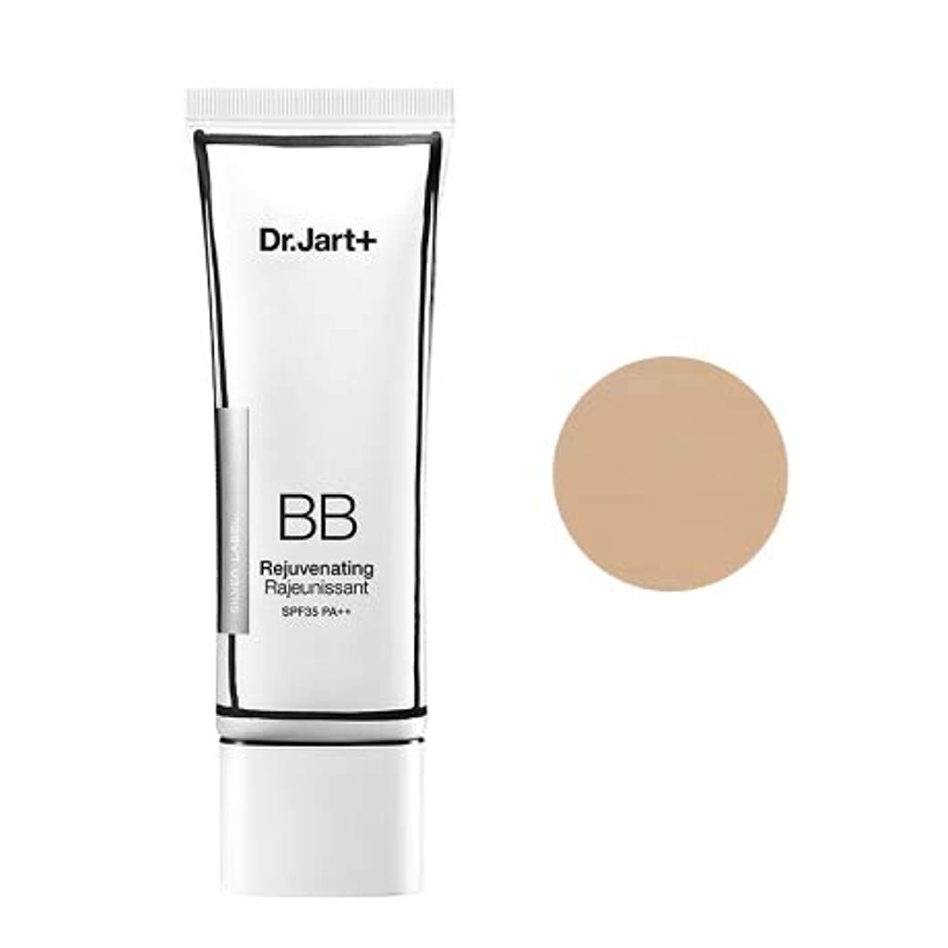 液化する乗算最大限[Upgrade] Dr.Jart+Dermakeup Rejuvenating Beauty Balm SPF35 PA++ 50ml /ドクタージャルトゥザメーキャップリージュビネイティンビューティーバーム SPF35...