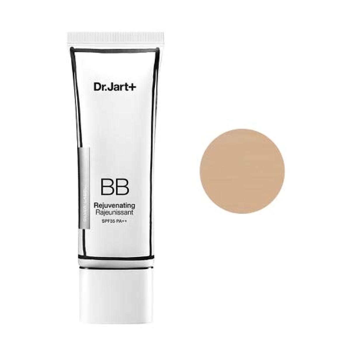 弾性座るブレーク[Upgrade] Dr.Jart+Dermakeup Rejuvenating Beauty Balm SPF35 PA++ 50ml /ドクタージャルトゥザメーキャップリージュビネイティンビューティーバーム SPF35...