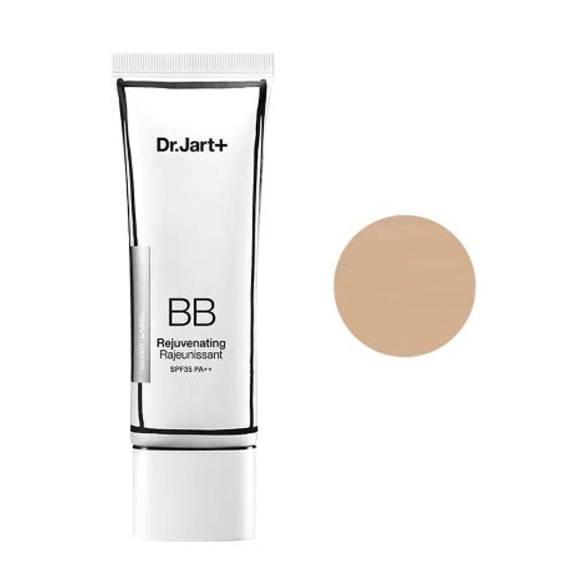倫理的小石ケーブル[Upgrade] Dr.Jart+Dermakeup Rejuvenating Beauty Balm SPF35 PA++ 50ml /ドクタージャルトゥザメーキャップリージュビネイティンビューティーバーム SPF35...