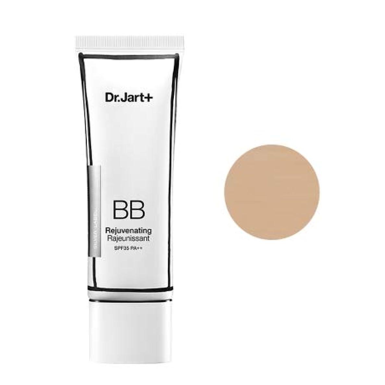 増幅器捕虜谷[Upgrade] Dr.Jart+Dermakeup Rejuvenating Beauty Balm SPF35 PA++ 50ml /ドクタージャルトゥザメーキャップリージュビネイティンビューティーバーム SPF35 PA++ 50ml [並行輸入品]
