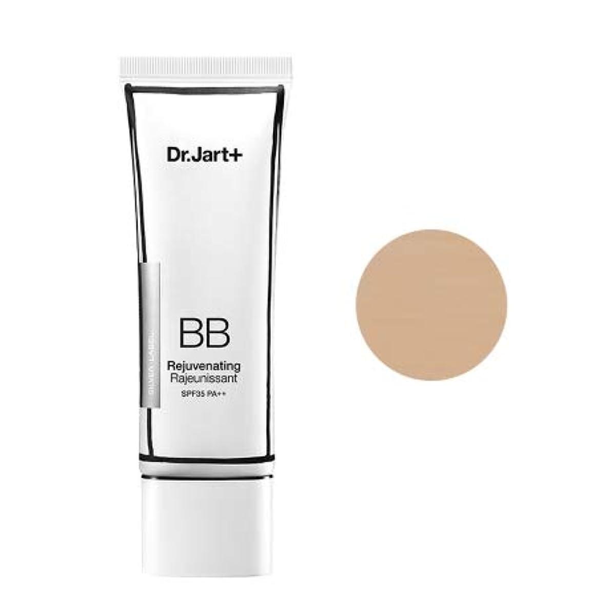 即席侵入するラック[Upgrade] Dr.Jart+Dermakeup Rejuvenating Beauty Balm SPF35 PA++ 50ml /ドクタージャルトゥザメーキャップリージュビネイティンビューティーバーム SPF35...