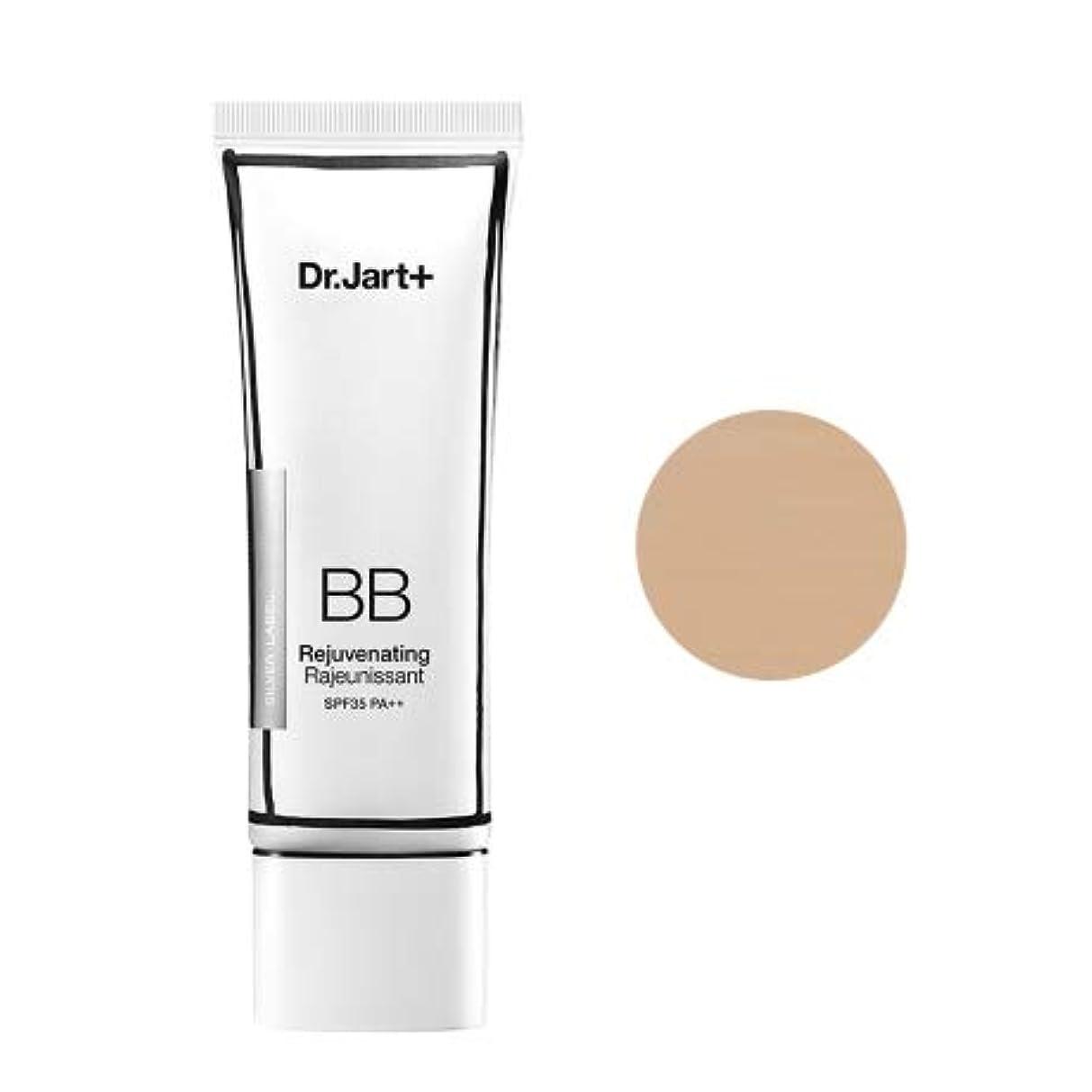 疑問に思う苦しむ不快[Upgrade] Dr.Jart+Dermakeup Rejuvenating Beauty Balm SPF35 PA++ 50ml /ドクタージャルトゥザメーキャップリージュビネイティンビューティーバーム SPF35...