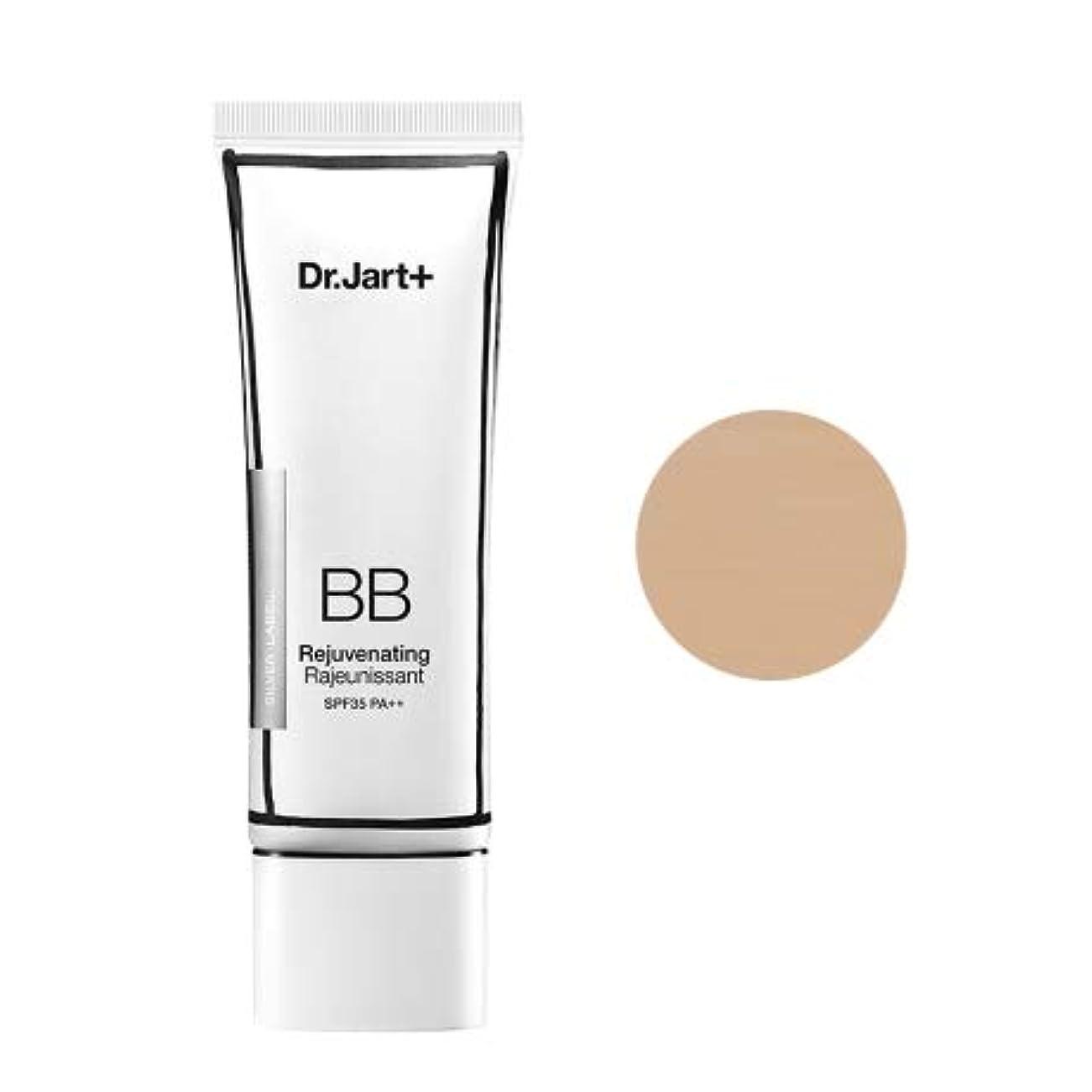 舞い上がる証明する水素[Upgrade] Dr.Jart+Dermakeup Rejuvenating Beauty Balm SPF35 PA++ 50ml /ドクタージャルトゥザメーキャップリージュビネイティンビューティーバーム SPF35...