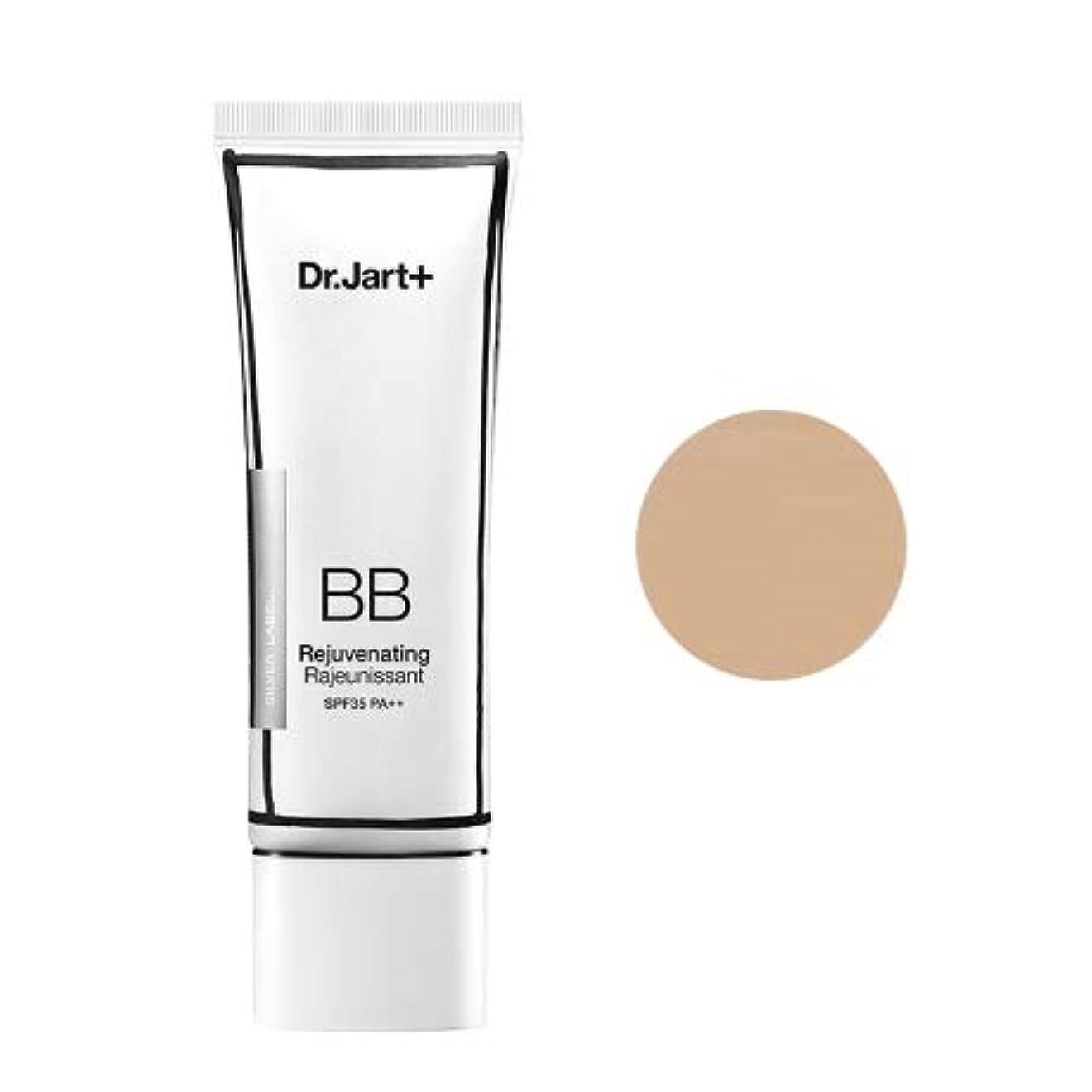 レビュアー約束する達成[Upgrade] Dr.Jart+Dermakeup Rejuvenating Beauty Balm SPF35 PA++ 50ml /ドクタージャルトゥザメーキャップリージュビネイティンビューティーバーム SPF35...
