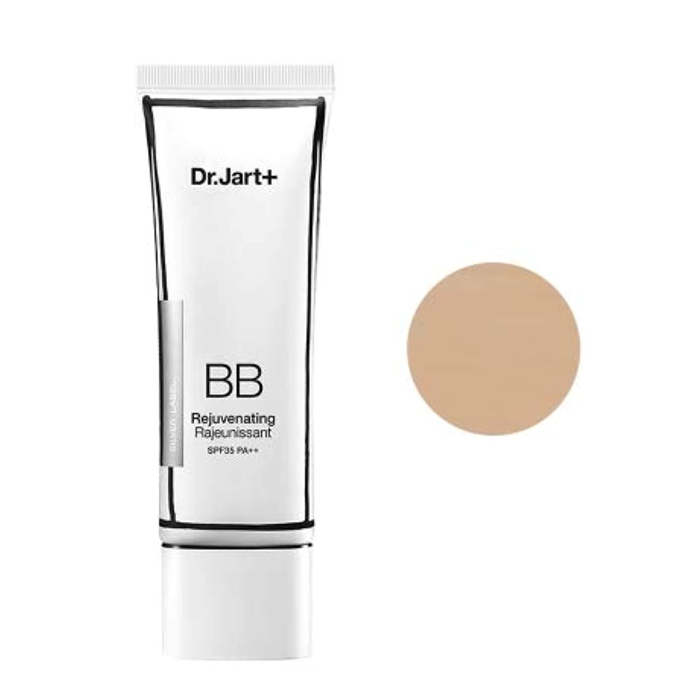 発揮する質量勝利[Upgrade] Dr.Jart+Dermakeup Rejuvenating Beauty Balm SPF35 PA++ 50ml /ドクタージャルトゥザメーキャップリージュビネイティンビューティーバーム SPF35...