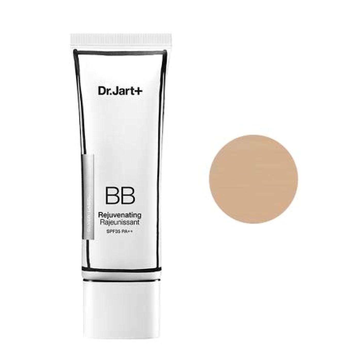 命令的矛盾するリーガン[Upgrade] Dr.Jart+Dermakeup Rejuvenating Beauty Balm SPF35 PA++ 50ml /ドクタージャルトゥザメーキャップリージュビネイティンビューティーバーム SPF35...