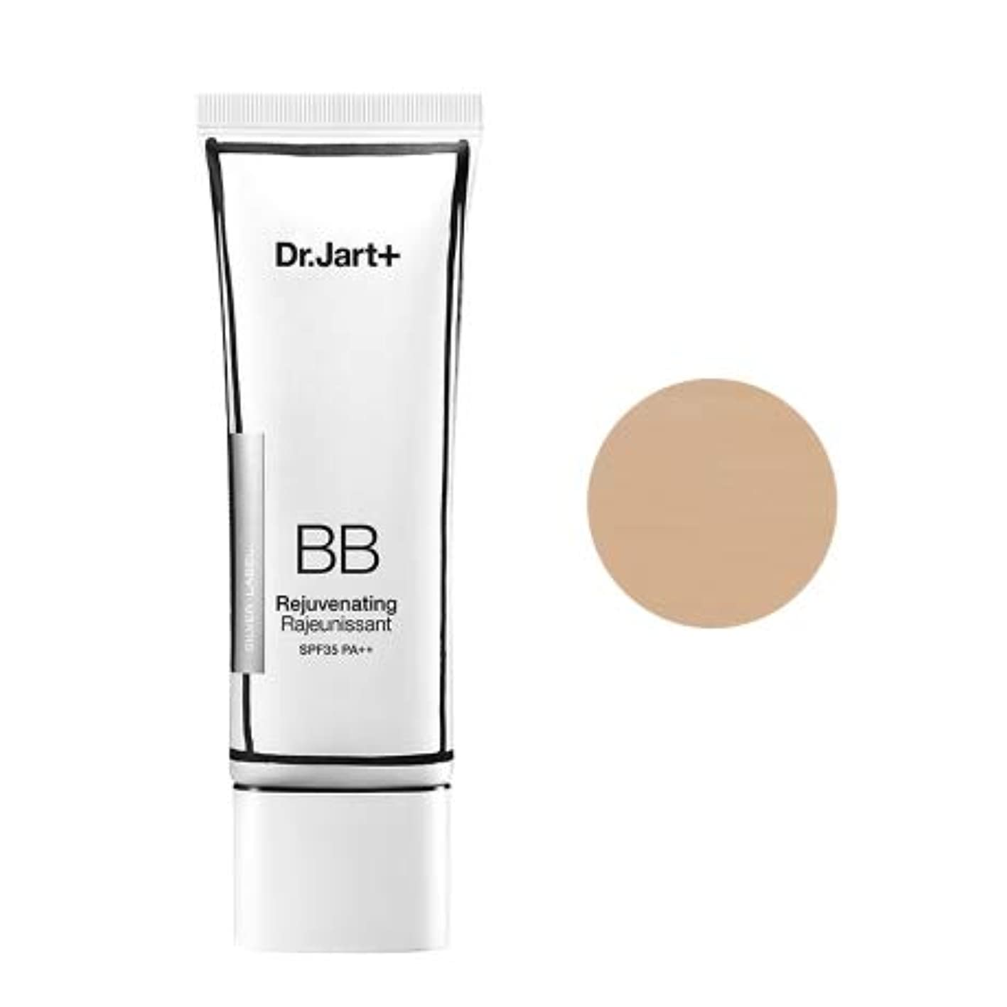 読者アナログ入植者[Upgrade] Dr.Jart+Dermakeup Rejuvenating Beauty Balm SPF35 PA++ 50ml /ドクタージャルトゥザメーキャップリージュビネイティンビューティーバーム SPF35 PA++ 50ml [並行輸入品]