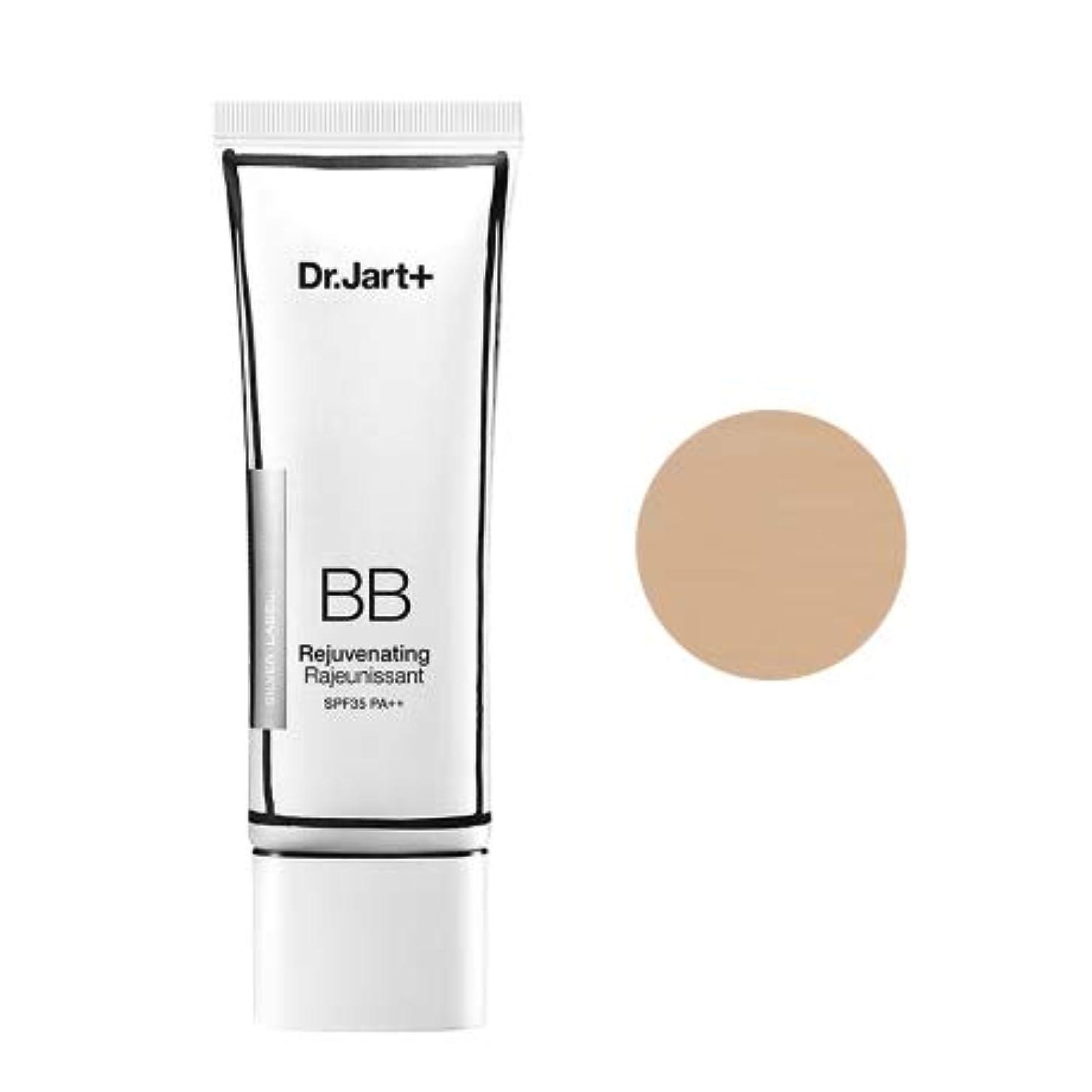 降ろすセットする六月[Upgrade] Dr.Jart+Dermakeup Rejuvenating Beauty Balm SPF35 PA++ 50ml /ドクタージャルトゥザメーキャップリージュビネイティンビューティーバーム SPF35...