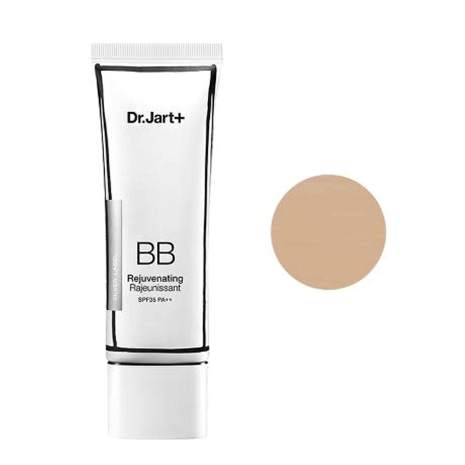 今まで守る欠陥[Upgrade] Dr.Jart+Dermakeup Rejuvenating Beauty Balm SPF35 PA++ 50ml /ドクタージャルトゥザメーキャップリージュビネイティンビューティーバーム SPF35...