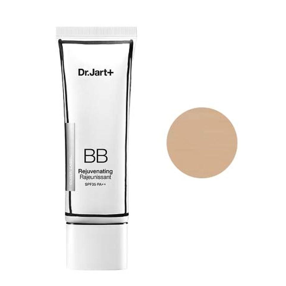 しがみつくさておき右[Upgrade] Dr.Jart+Dermakeup Rejuvenating Beauty Balm SPF35 PA++ 50ml /ドクタージャルトゥザメーキャップリージュビネイティンビューティーバーム SPF35...