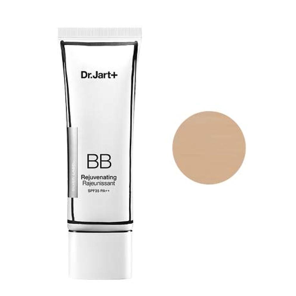 許容できる魔術再び[Upgrade] Dr.Jart+Dermakeup Rejuvenating Beauty Balm SPF35 PA++ 50ml /ドクタージャルトゥザメーキャップリージュビネイティンビューティーバーム SPF35...