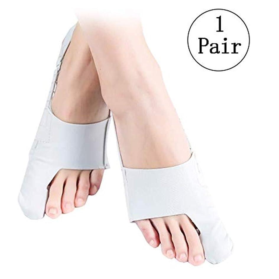 変な傑作アヒル腿のつま先アライナーとスプレッダー、足の親指の外反母toの足のアライメントを備えた足の親指の矯正、夜間および昼間のキット,23-24.5cm