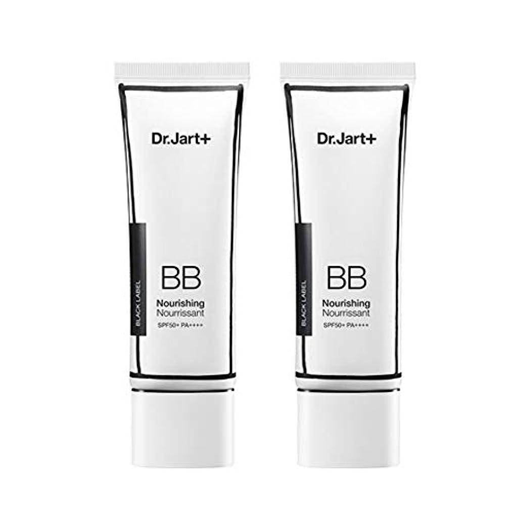 あいまいなチキンアセドクタージャルトゥザメイクアップノリシンビューティーbalm 50ml x 2本セットBBクリーム、Dr.Jart Dermakeup Nourishing Beauty Balm 50ml x 2ea Set BB Cream...