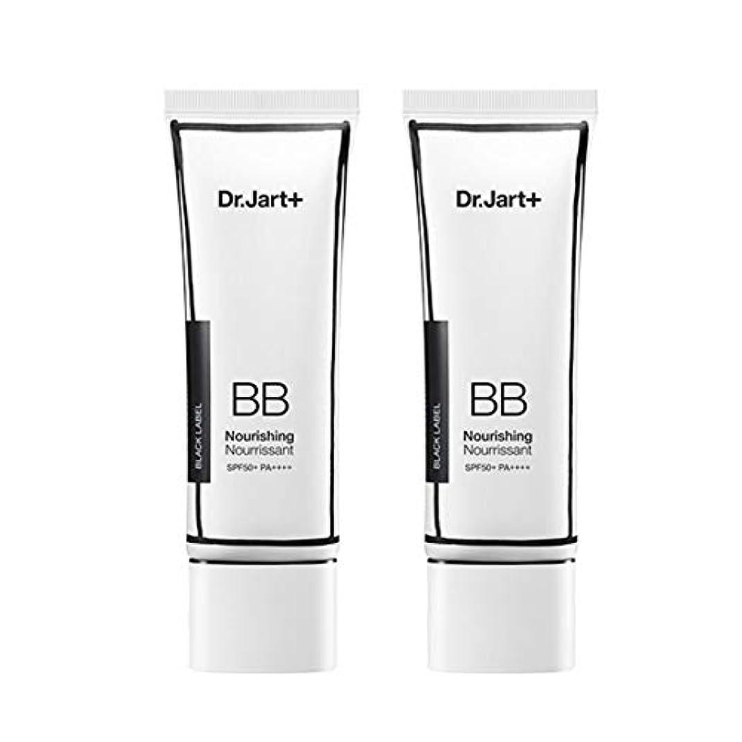 返還化学薬品手綱ドクタージャルトゥザメイクアップノリシンビューティーbalm 50ml x 2本セットBBクリーム、Dr.Jart Dermakeup Nourishing Beauty Balm 50ml x 2ea Set BB Cream...