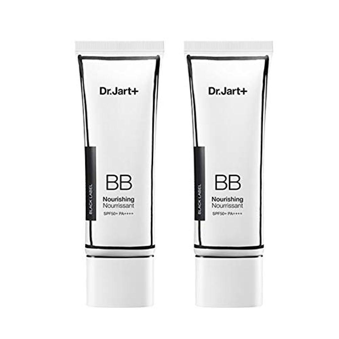 ぴったり弾性むしろドクタージャルトゥザメイクアップノリシンビューティーbalm 50ml x 2本セットBBクリーム、Dr.Jart Dermakeup Nourishing Beauty Balm 50ml x 2ea Set BB Cream...