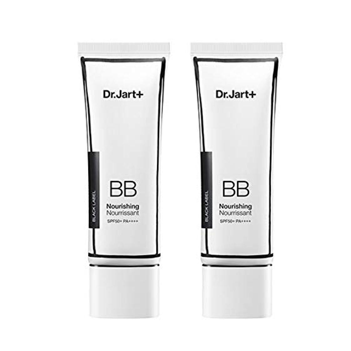 抵抗抑圧するわがままドクタージャルトゥザメイクアップノリシンビューティーbalm 50ml x 2本セットBBクリーム、Dr.Jart Dermakeup Nourishing Beauty Balm 50ml x 2ea Set BB Cream...