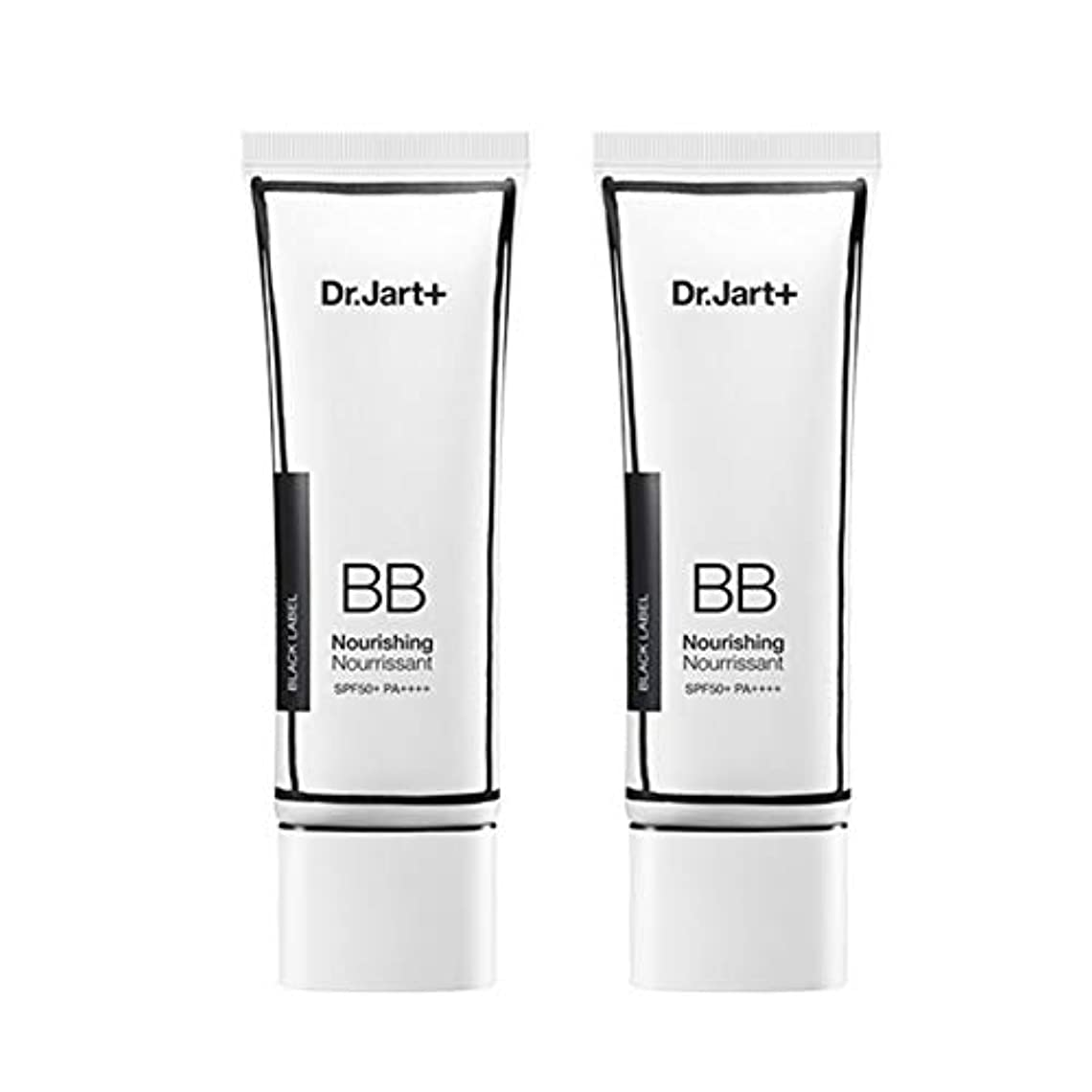 請願者退屈ないまドクタージャルトゥザメイクアップノリシンビューティーbalm 50ml x 2本セットBBクリーム、Dr.Jart Dermakeup Nourishing Beauty Balm 50ml x 2ea Set BB Cream [並行輸入品]