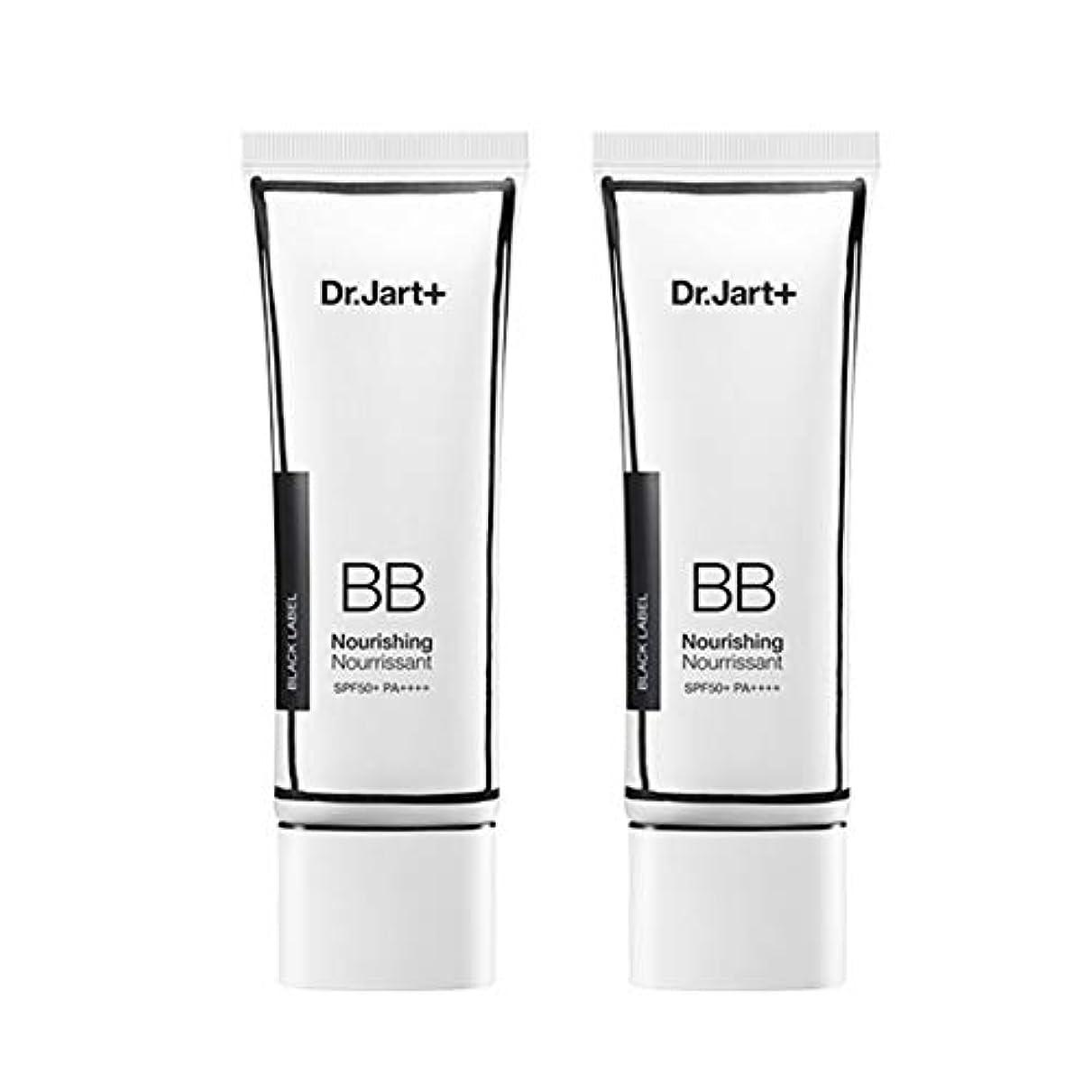 変換するばかげた首謀者ドクタージャルトゥザメイクアップノリシンビューティーbalm 50ml x 2本セットBBクリーム、Dr.Jart Dermakeup Nourishing Beauty Balm 50ml x 2ea Set BB Cream...