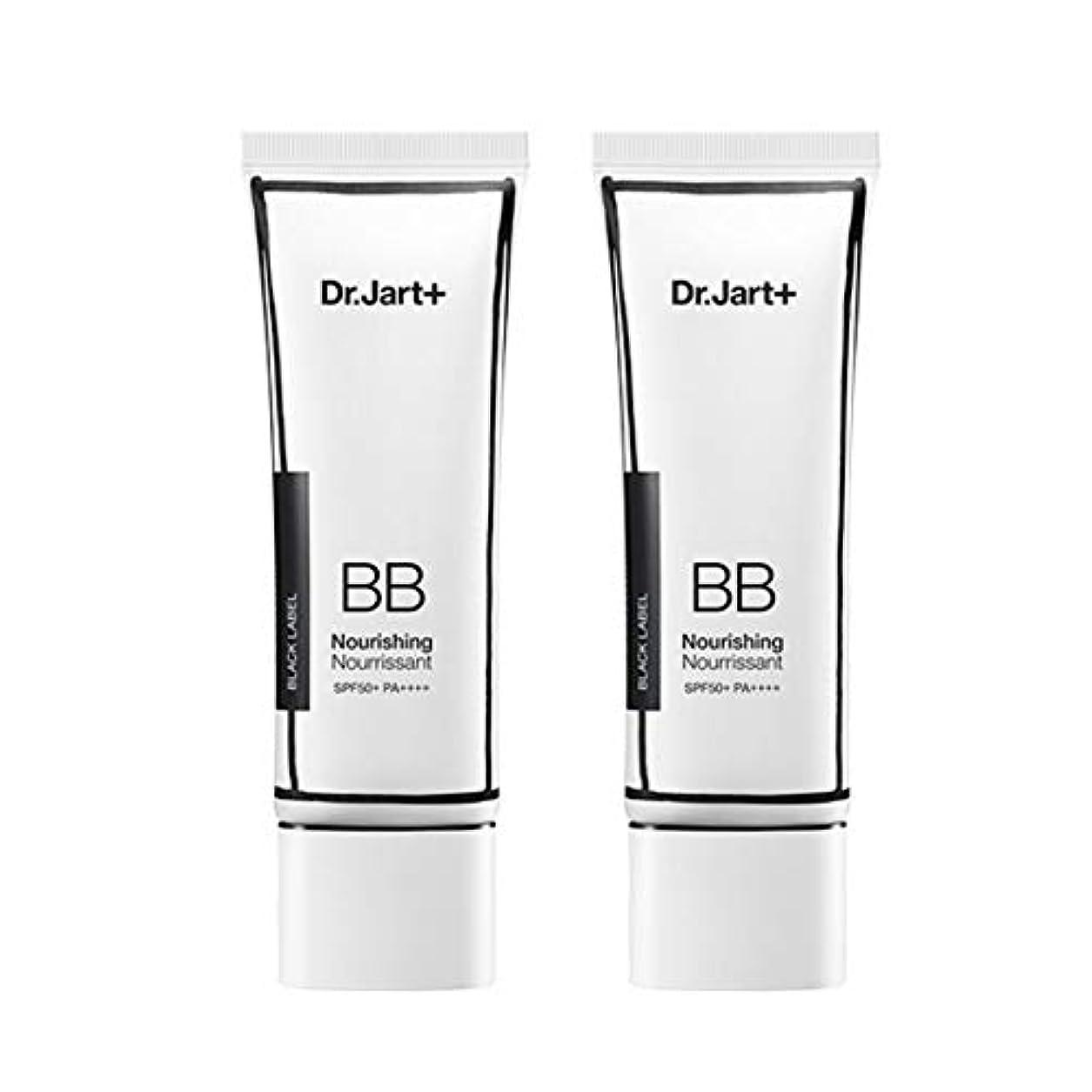 一時解雇する満州民兵ドクタージャルトゥザメイクアップノリシンビューティーbalm 50ml x 2本セットBBクリーム、Dr.Jart Dermakeup Nourishing Beauty Balm 50ml x 2ea Set BB Cream...