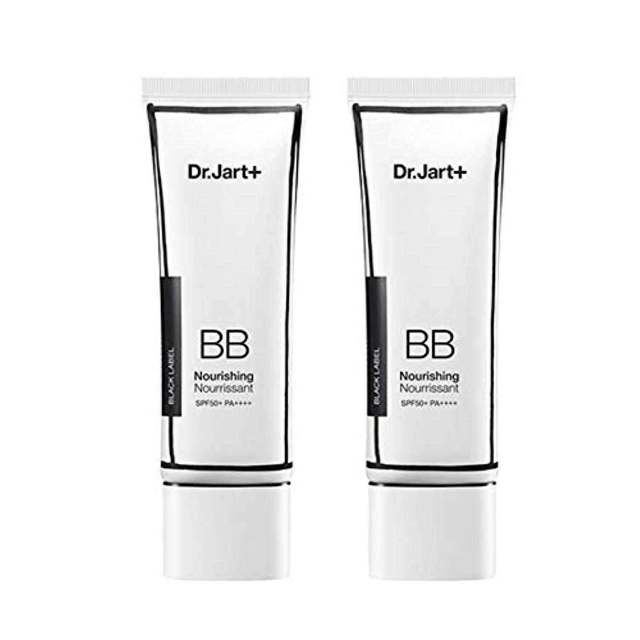 刺しますドラフト予言するドクタージャルトゥザメイクアップノリシンビューティーbalm 50ml x 2本セットBBクリーム、Dr.Jart Dermakeup Nourishing Beauty Balm 50ml x 2ea Set BB Cream...