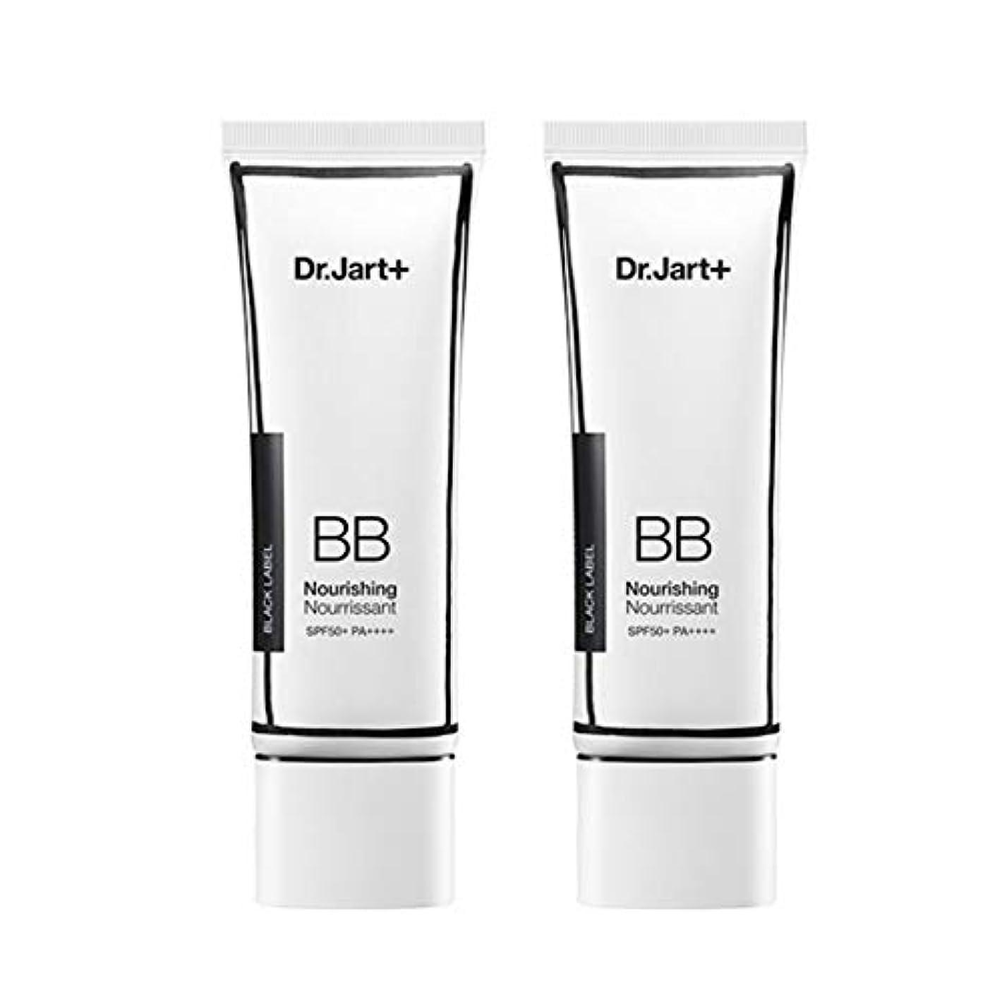 蒸し器パック三角ドクタージャルトゥザメイクアップノリシンビューティーbalm 50ml x 2本セットBBクリーム、Dr.Jart Dermakeup Nourishing Beauty Balm 50ml x 2ea Set BB Cream...