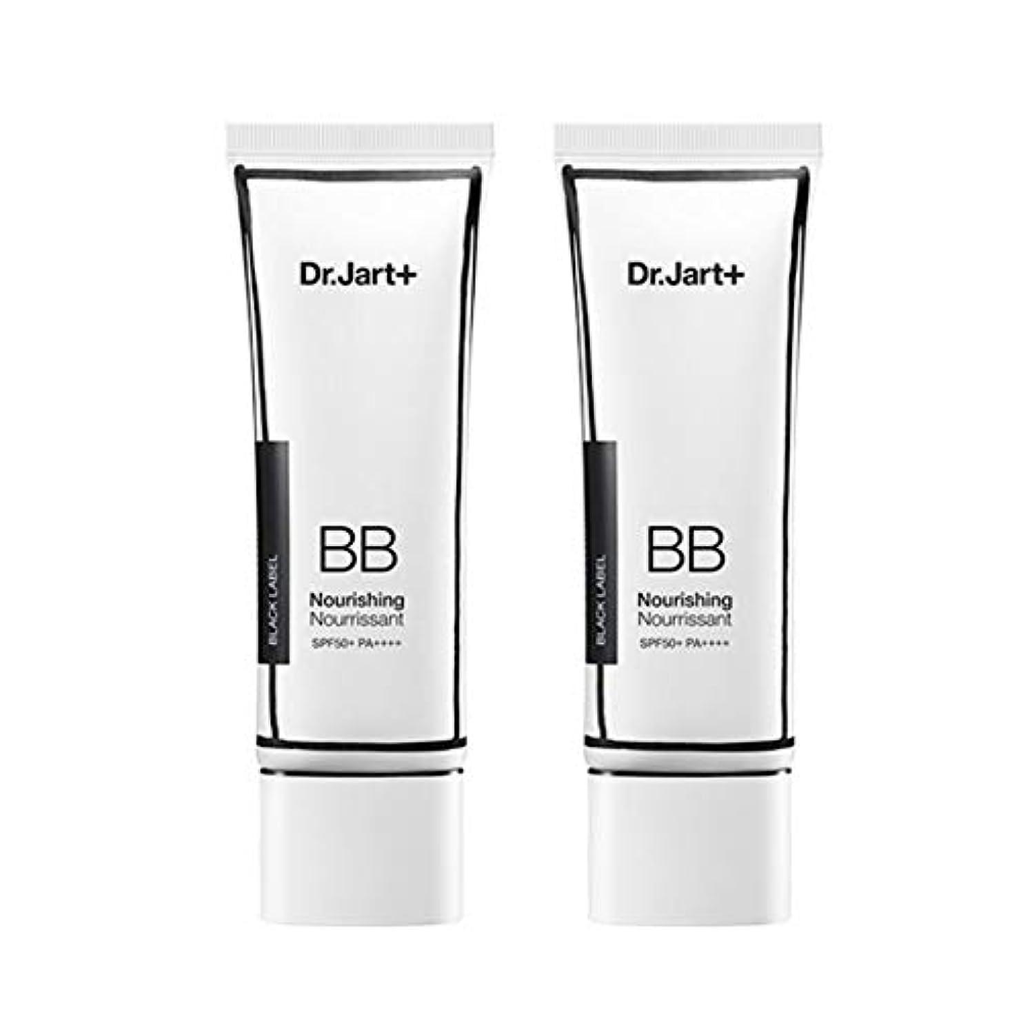そっと梨医師ドクタージャルトゥザメイクアップノリシンビューティーbalm 50ml x 2本セットBBクリーム、Dr.Jart Dermakeup Nourishing Beauty Balm 50ml x 2ea Set BB Cream...